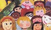 Bild: Vårbys barn, Barnkonstmuseet (Familjecentralen i Vårby)